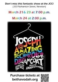 Joseph and the Amazing Technicolor School Committee