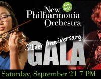 NewPhil Silver Anniversary Gala